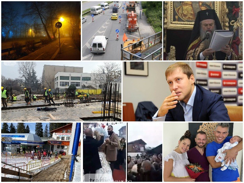 ОБЗОР: Надежда за Ботев Пловдив, тази за тролеите угасва, а въздухът под тепетата пак е токсичен