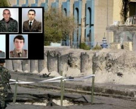 На този ден: Загиват петима български войници в Ирак