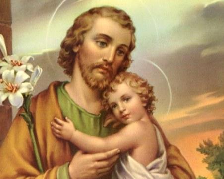 Почитаме Св. Йосиф - земния баща на Исус