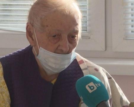 94-годишна жена пребори за пет дни COVID-19