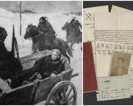 Откриха уникален документ от залавянето на Васил Левски