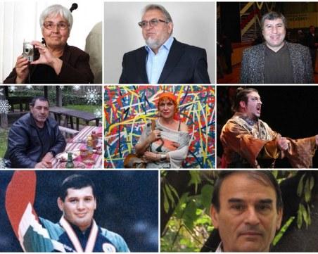 Пловдивчаните, с които се сбогувахме през 2020 година