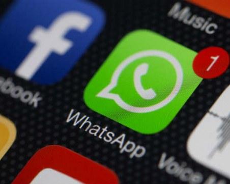 WhаtѕАрр спира да работи на стари модели смартфони от 1 януари