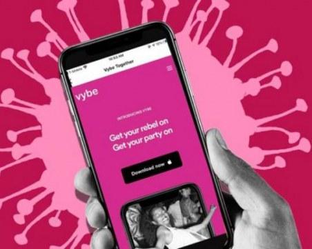 Apple изтри приложение за популяризиране на тайни корона партита