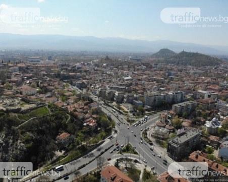 Бум на строителството и продажбите в Пловдив! Цените с най-голям ръст ОБЗОР