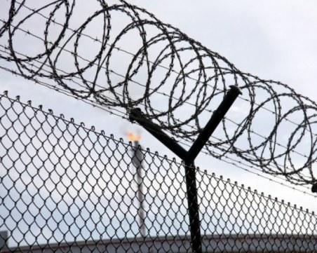 Престъпник избяга от затвор в Монтанско