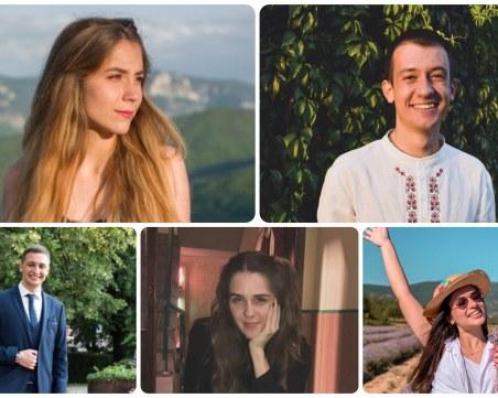 Различните млади на Пловдив с послания към българите за 2021