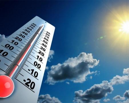 Температурен рекорд отчетоха в Хасково