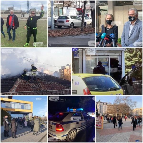ОБЗОР: Пожар и обир в Пловдив, Пиронкова стана спортист на България, инспектираха