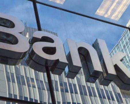 Банките у нас с печалба от 866 млн. лева, разсрочили са над 86 000 кредита
