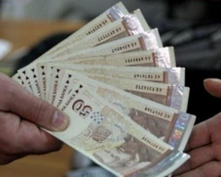 Минималната заплата вече е 650 лева, пенсиите от 300 до 1440 лева