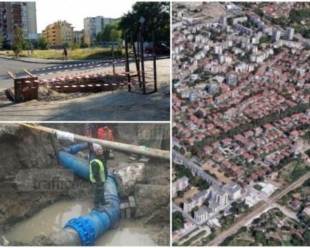 Софийска фирма обновява най-злощастния булевард в Пловдив през проекта на ВиК за 81 млн. лева