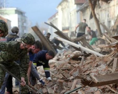 Ден на траур в Хърватия днес