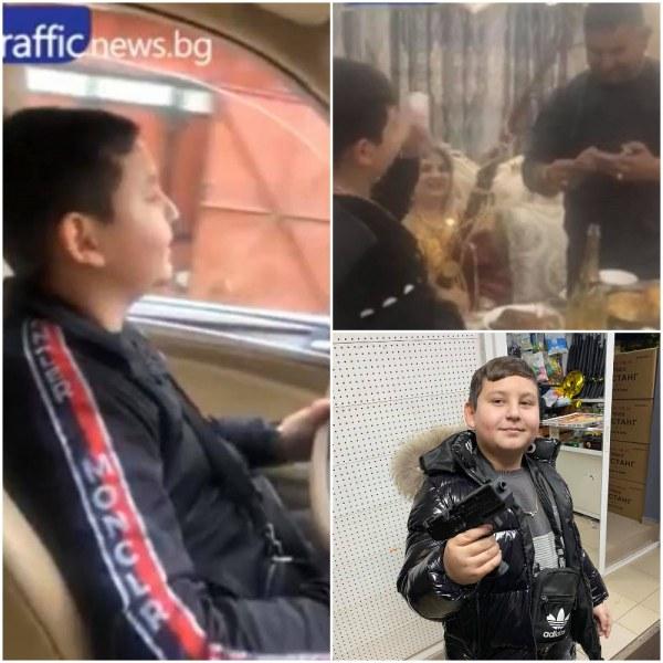 10 -годишен кара БМВ, сурвака със златна сурвачка и си играе с пистолет!