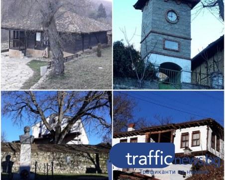 Приказното село Свежен и 300-годишните му къщи