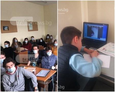 Какво е бъдещето на училищата в Пловдив и как дистанционното обучение промени образованието?