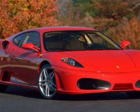 Продават на търг Ferrari на Доналд Тръмп