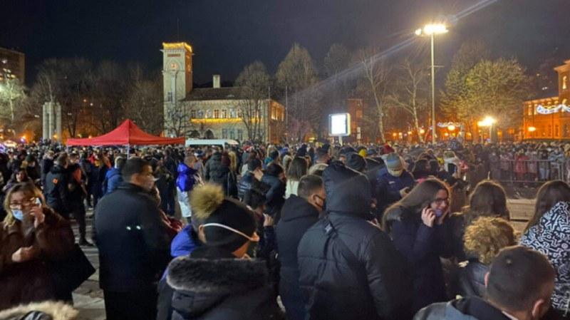 Глобиха Габрово за концерта за Нова година