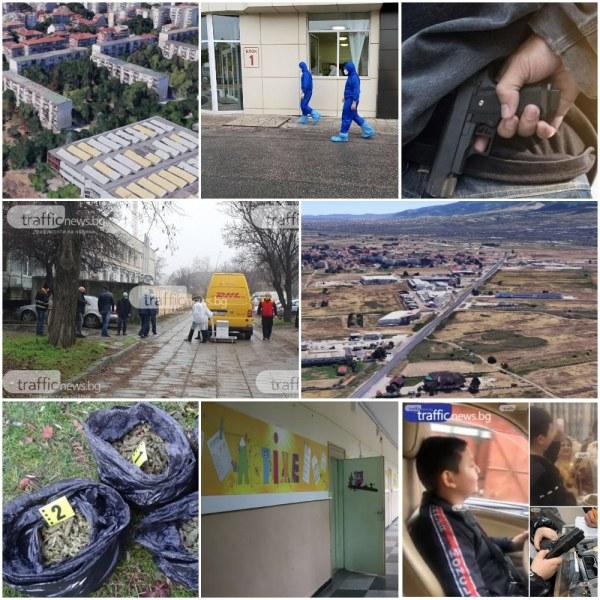 ОБЗОР: Пристигна втората партида ваксини, мъж стреля на оживен пловдивски булевард, започва разследване срещу Балимеза