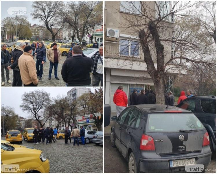 Балимеза събрал над 100 бона от таксиметровите шофьори за лиценза, няма и следа от него