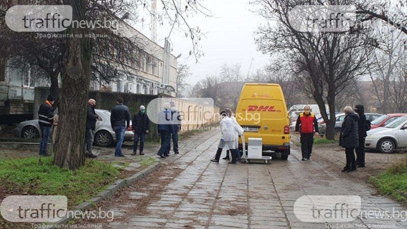 Втората партида ваксини пристигнаха в Пловдив, този път се довериха нa куриерска фирма
