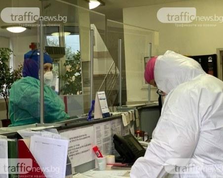 42 нови случая на заразени с коронавирус медици у нас