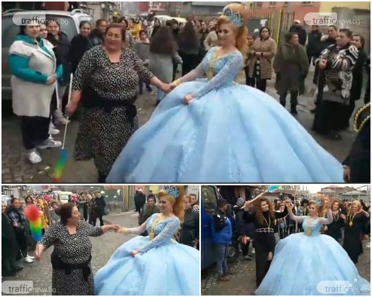 Ромската Елза се жени! Музика и кючеци огласят пловдивски квартал