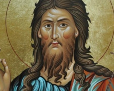Пет процента от населението на България празнува имен ден днес