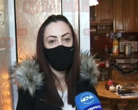 Семейство oт Бургас оцеля по чудо след стрелба с ловна пушка на Нова година