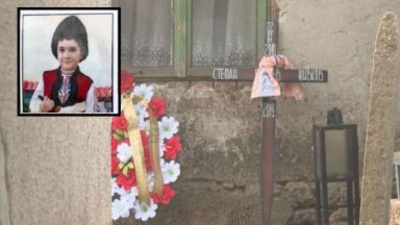 Дядото на 9-годишния Стефчо от Кардам, починал от отрова за мишки, отива на съд