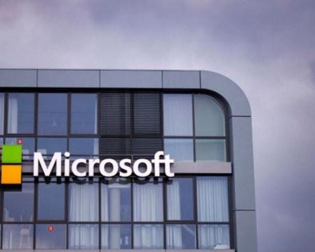 Край на една ера за Microsoft