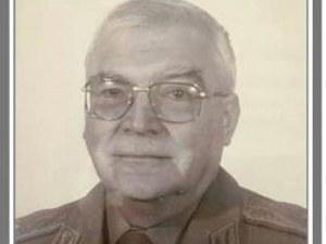 Почина един от основателите на ВМА и първи ректор