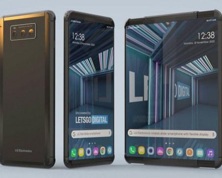 LG показа бъдещето на смартфоните със своя най-смел модел