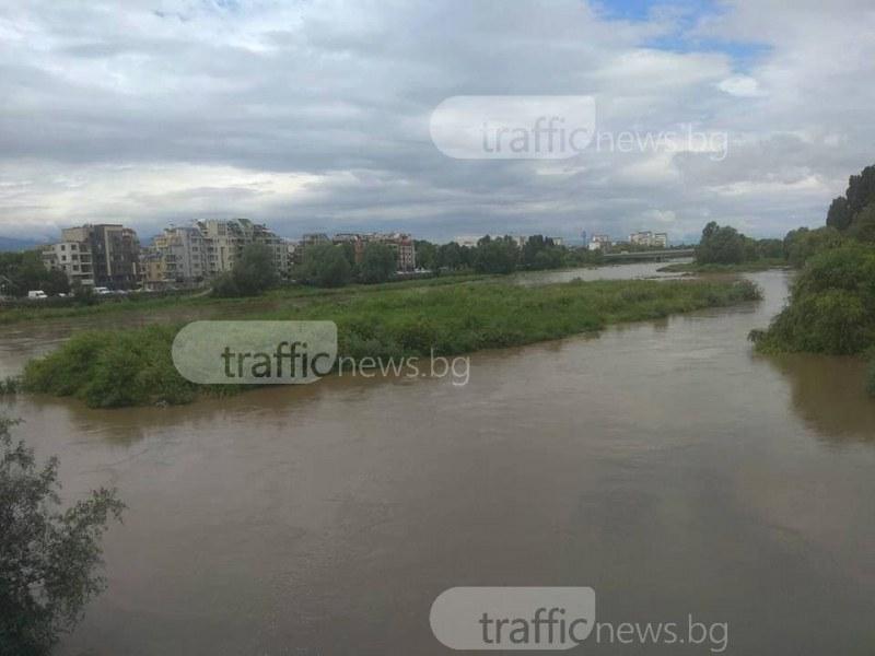 Има опасност река Марица да залее съоръжения в Пловдивско