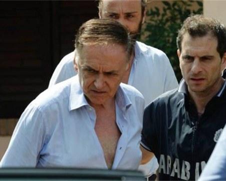 В Италия започва мегапроцес срещу Ндрангета, част от обвиняемите са задържани в България