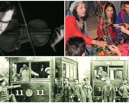 На този ден: роден е великият цигулар Васко Абаджиев