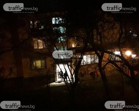 Откриха труп на мъж в апартамент в Пловдив
