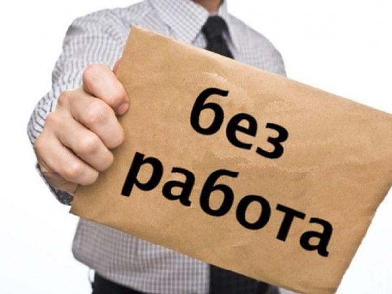 Драстичен ръст на безработицата в Пловдив в първите дни на 2021
