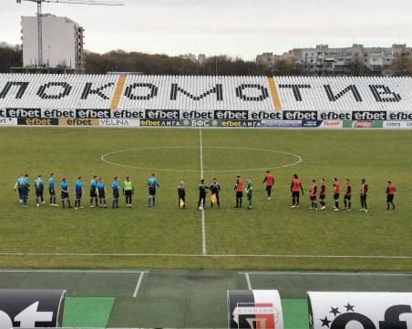 Локо победи Марица в първата си контрола