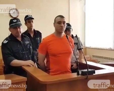 Обвиненият в убийството на милионерката Балабанова получи присъда