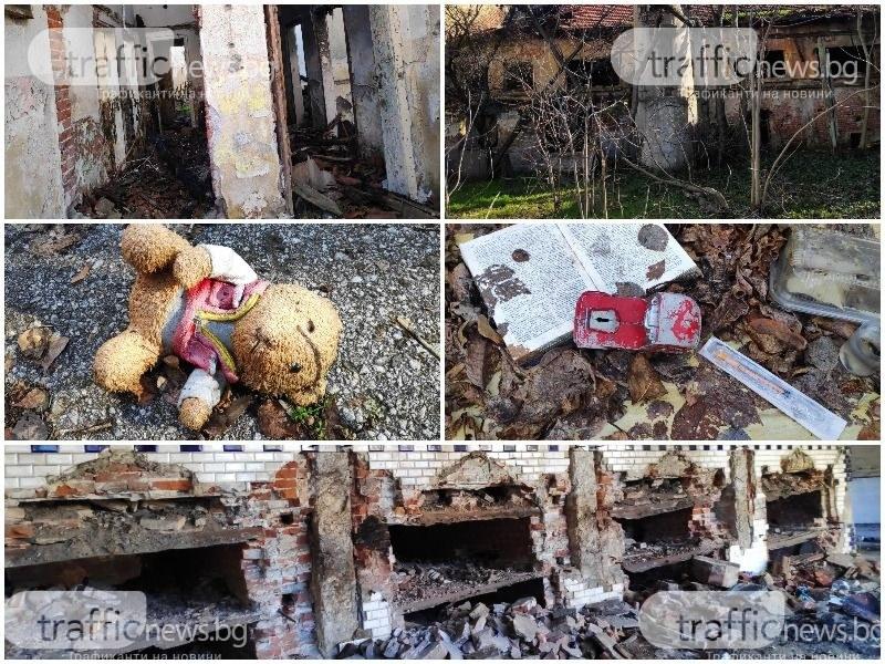 Чернобил? Не, това призрачно място е в Пловдив, но защо продължава да стои?