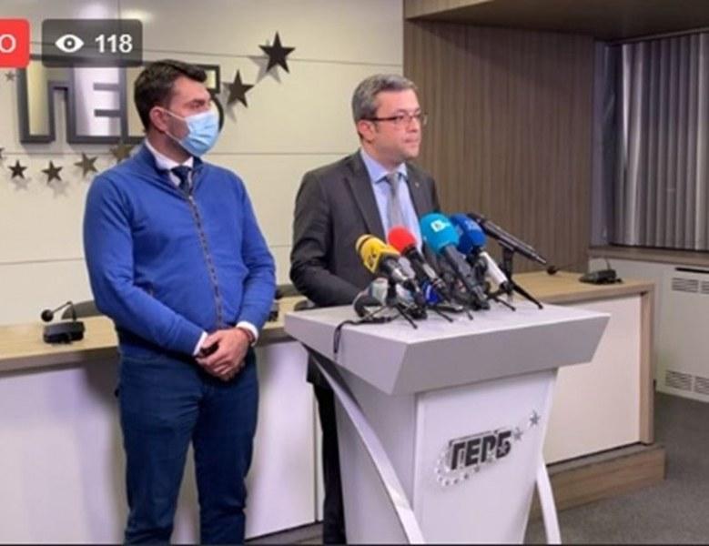 ГЕРБ: Няма да внесем нито една от предложените от Радев промени