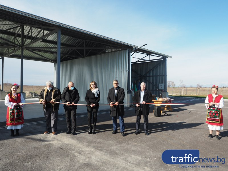 Прерязаха лентата на компостиращата  инсталация  на община Марица