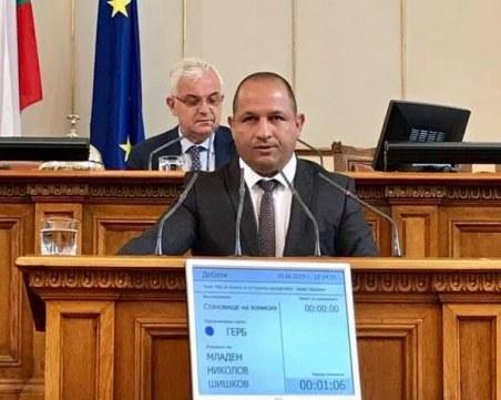 Депутат от Раковски: Датата на изборите скандализира католическата общност