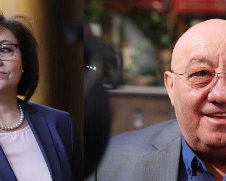 Гергов окончателно изключен от БСП, два са вариантите за избор на нов председател в Пловдив