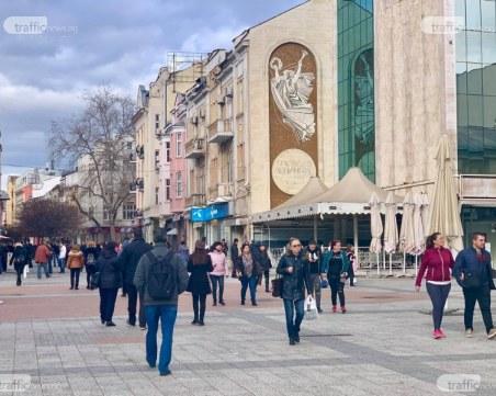От утре облекчават мерките в Пловдив според новата заповед