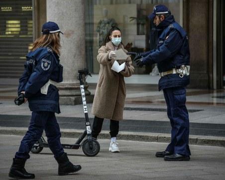 Удължиха полицейския час в Италия до март