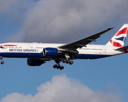 Задължителен тест за коронавирус за всички пътуващи за Англия и Шотландия