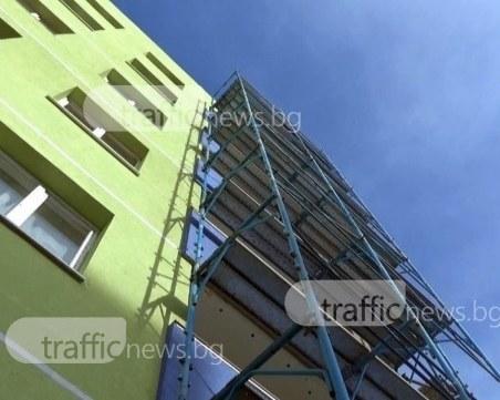 Задава се ново голямо саниране в Пловдив, Общината се надява на 100 обновени сгради