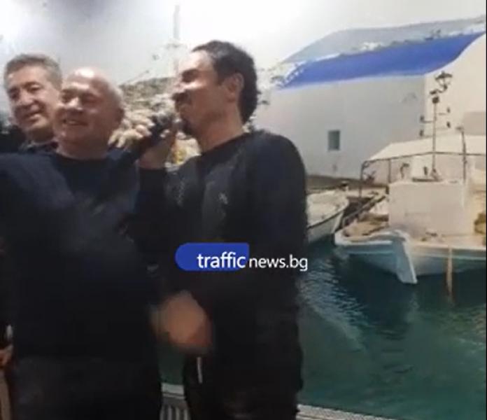 Напук на мерките! Луд купон с Милко Калайджиев и 50 души в Рибарника